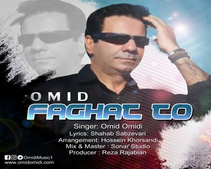 Omid Omidi , Faghat To